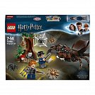 Lego Harry Potter Aragogovo doupě